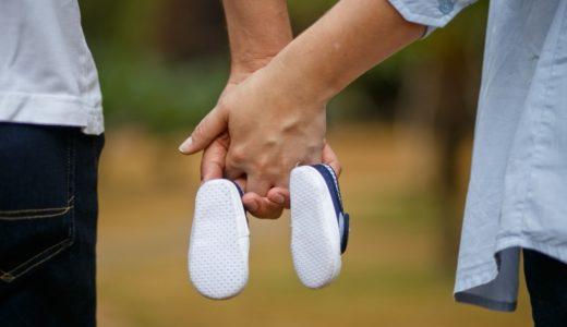 【ご報告】新居に引っ越して一週間で妊娠発覚。3人目を妊娠しました。