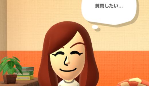 任天堂スマホアプリ「Miitomo」で自分のキャラクターを作ってみた!!