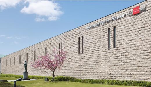 インスタントラーメン発明記念館で歴史を学ぶ!オリジナルのカップヌードルやチキンラーメンも作れちゃうよ~!