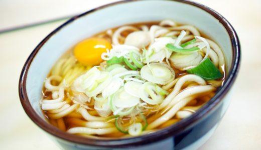 丸亀製麺、子供に優しい5つこと!ついでにお得に食べれちゃう情報も。