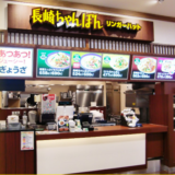 麺2倍が無料で!?リンガーハットはお得にお腹いっぱいたべれる~。