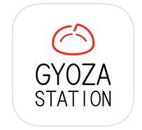 王将好きな人は登録必須!大阪王将アプリ「GYOZASTAITION」でポイント貯めると色んな無料クーポンに交換できる!