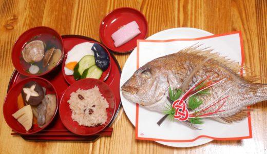 【お食い初め】鯛とハマグリのお吸い物はネットで注文が楽でした!